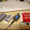 SK Telecom Buys iRiver