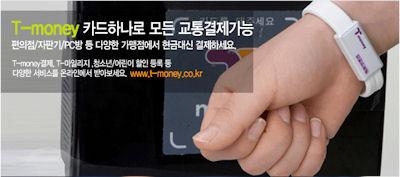 t-moneybanduse400x1771