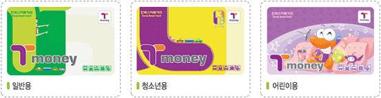 t-moneycard