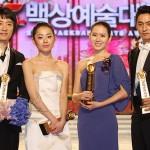 2009 PaekSang Arts Awards for TV and Movies