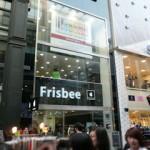 Largest Apple Store Korea OPEN SEOUL Premium ReSeller Frisbee