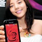 Sohn, Dam Bi introduce Haptic AMOLED Cell Phones SCH-W850, SPH-W8500 and W8550