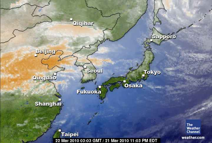 No Radiation But Asian Yellow Sand Dust Alert In Korea