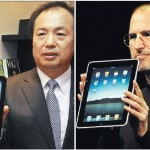 Korea Tech BLog Officially Names April 2011 Tablet Month of the Modern Era on Earth Post Millennium