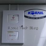 inCheon Airport Express KTX Bullet Train SEOUL Subway Wireless Wi-Fi