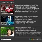 Lenovo Z570-5932 1610b
