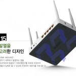 ipTime N5004 vs N8004R WireLess Router Speed Test Compare