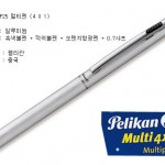 Cool Light Weight 4 Color Pen HighLighter Pencil Pelikan MP24