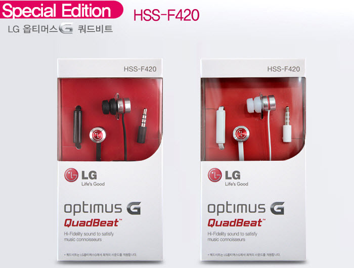 130210-11-LG-Optimus-G-Quad-Beat-EarPhone-Special-Edition-box-Korea-Tech-BLog
