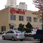 DSC00694_640-emTek-Head-Office-Korea-Tech-BLog