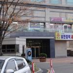 DSC00695_640-ByukSan-MegaTrium-Sauna-Korea-Tech-BLog