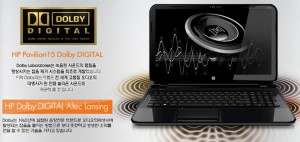 HP Pavillion 15-b006TX 3 Korea Tech BLog