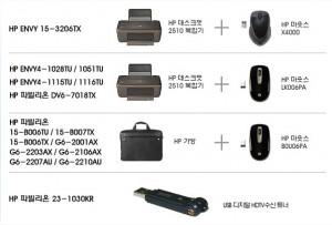 HP Pavillion 15-b006TX 6 Korea Tech BLog
