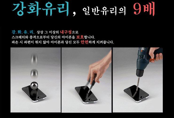 130225-QVic-GlassPop-02-Korea-Tech-BLog