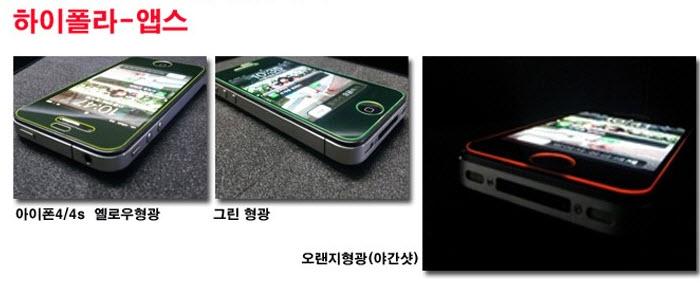 130225HSChemical-Hypola-Aps-01-Korea-Tech-BLog