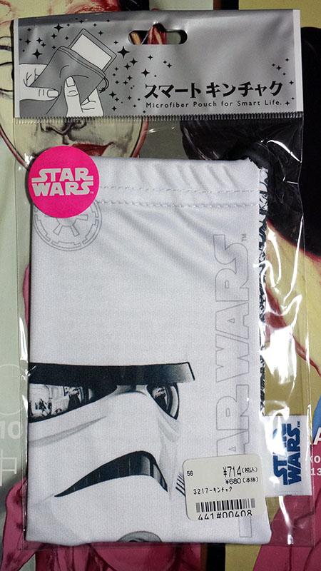 DSC00630collev800-Star-Wars-StormTrooper-Helmet-Pouch