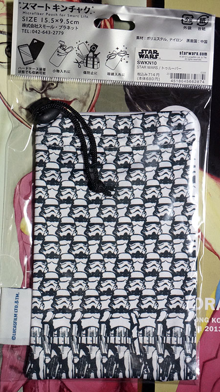 DSC00632collev800-Star-Wars-StormTroopers-Pouch