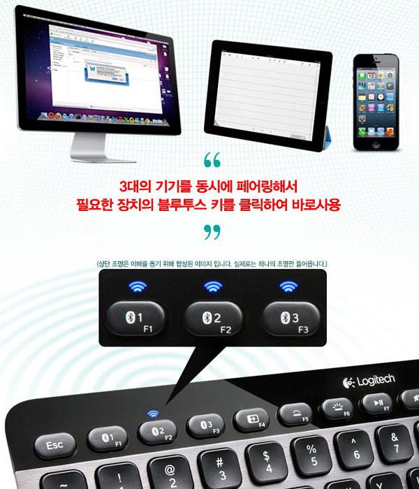 130421 icoda Logitech K810 Bluetooth illuminated Keyboard 03
