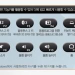 130421 icoda Logitech K810 Bluetooth illuminated Keyboard 11
