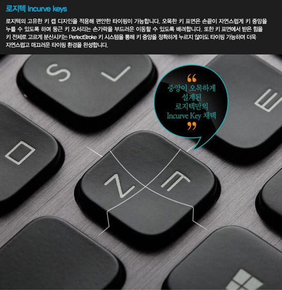 130421 icoda Logitech K810 Bluetooth illuminated Keyboard 12