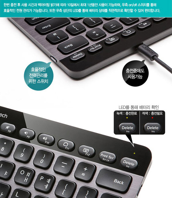 how to connect logitech bluetooth keyboard