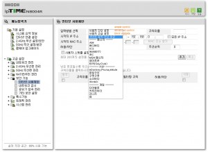 130502 ipTime secure3text choose internet access blocking mode by Korea Tech BLog