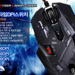Killer Gaming Mouse Logitech G700s MadCatz M.M.O.7 ABKO Hacker GX Core8 Sniper