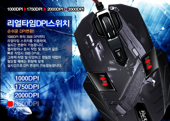 130614 ABKO Hacker GX CORE8 SNIPER Gaming Mouse1