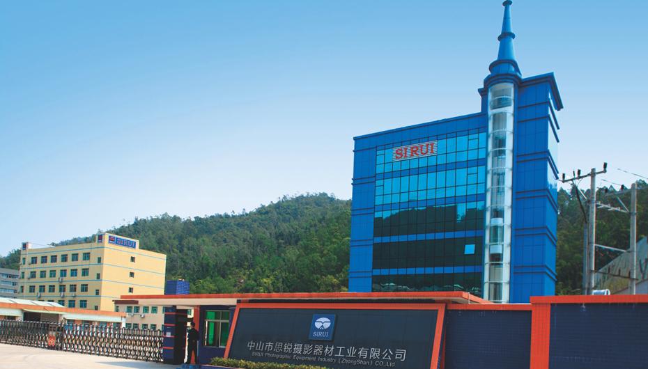 Sirui-Photo ZhongShan 2011