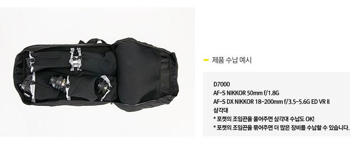 system-backpack-sp7207