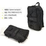 system-backpack-sp7302