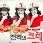 Crayon Pop Poised to HALO Jump onto North Korea