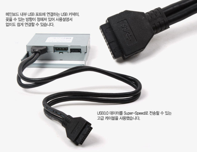 usb30_black_slot_02b