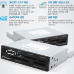 in-Slot Type Multi-Card Reader Sky Digital EZ-Net SaroTech