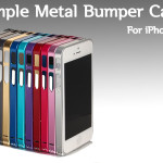 CrossLine 0.7mm Ultra Thin iPhone 5 Bumper Case Aluminum W18450a
