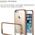 131030 Naver AppleiPhone Spigen SGP iPhone 5S-5 ultra-hybrid case01