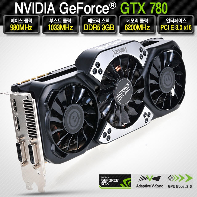 emtek XENON GTX780 Super JetStream D5 3GB ad