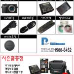 Panasonic Lumix GX1 GX7