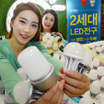 South Korea Prohibit Tungsten Light Bulb Promote LED