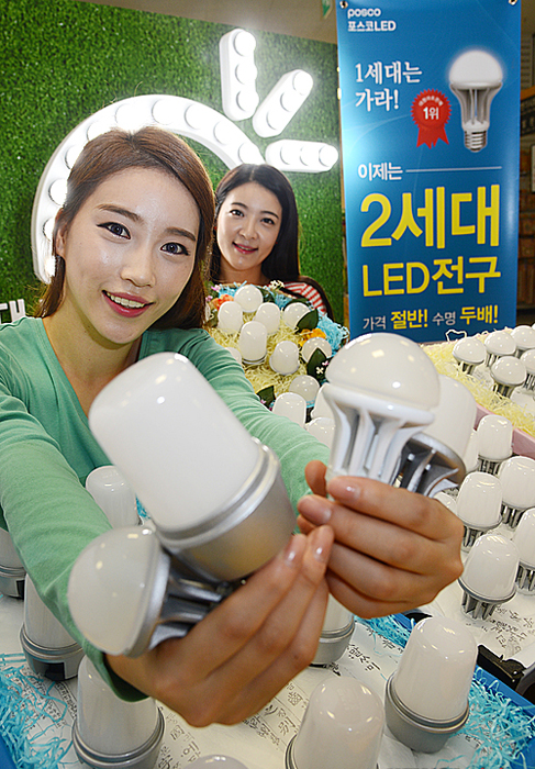 130911 절전·건강지킴이 효과 포스코LED 2세대 램프