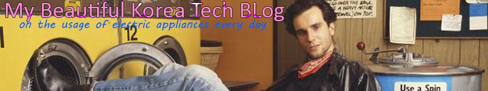 Korea Tech BLog
