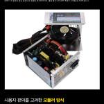 PowerEx Legend Modular 800W 80Plus Gold Bronze