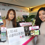 LG U Plus KT SKT Telecommunication Company Mandatory Business Suspension DATES