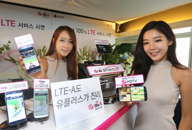 20130801 100 LTE 서비스 제공 LG유플러스