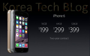 Apple iPhone 6 and iWatch LiVE Stream