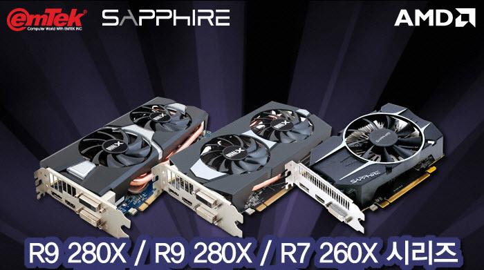 141013 SAPPHIRE 라데온 R9 270X OC D5 2GB Dual-X W200,400