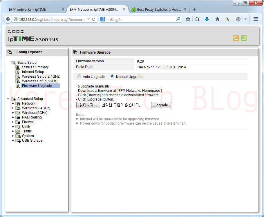 1411116 ipTime A3004NS v9.28 English firmware upgradeOra10BT72