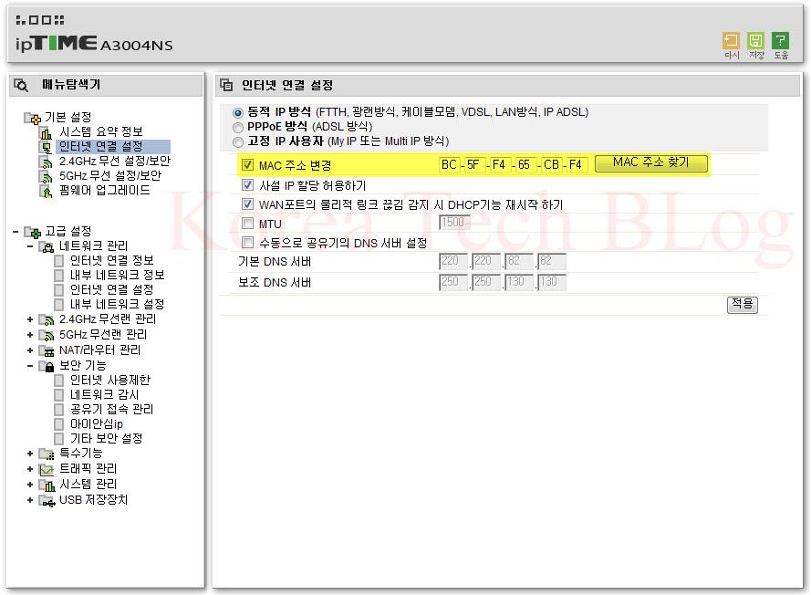 141114 iPTime A3004NS change MAC address Korea Tech BLog