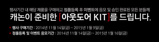 141126 Lotte [캐논] [정품]PowerShot G7 X+크리닝키트+무료사진인화권 Time-to-PowerShot(800) 02