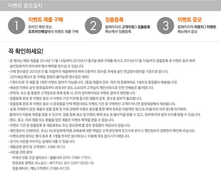 141126 Lotte [캐논] [정품]PowerShot G7 X+크리닝키트+무료사진인화권 Time-to-PowerShot(800) 06